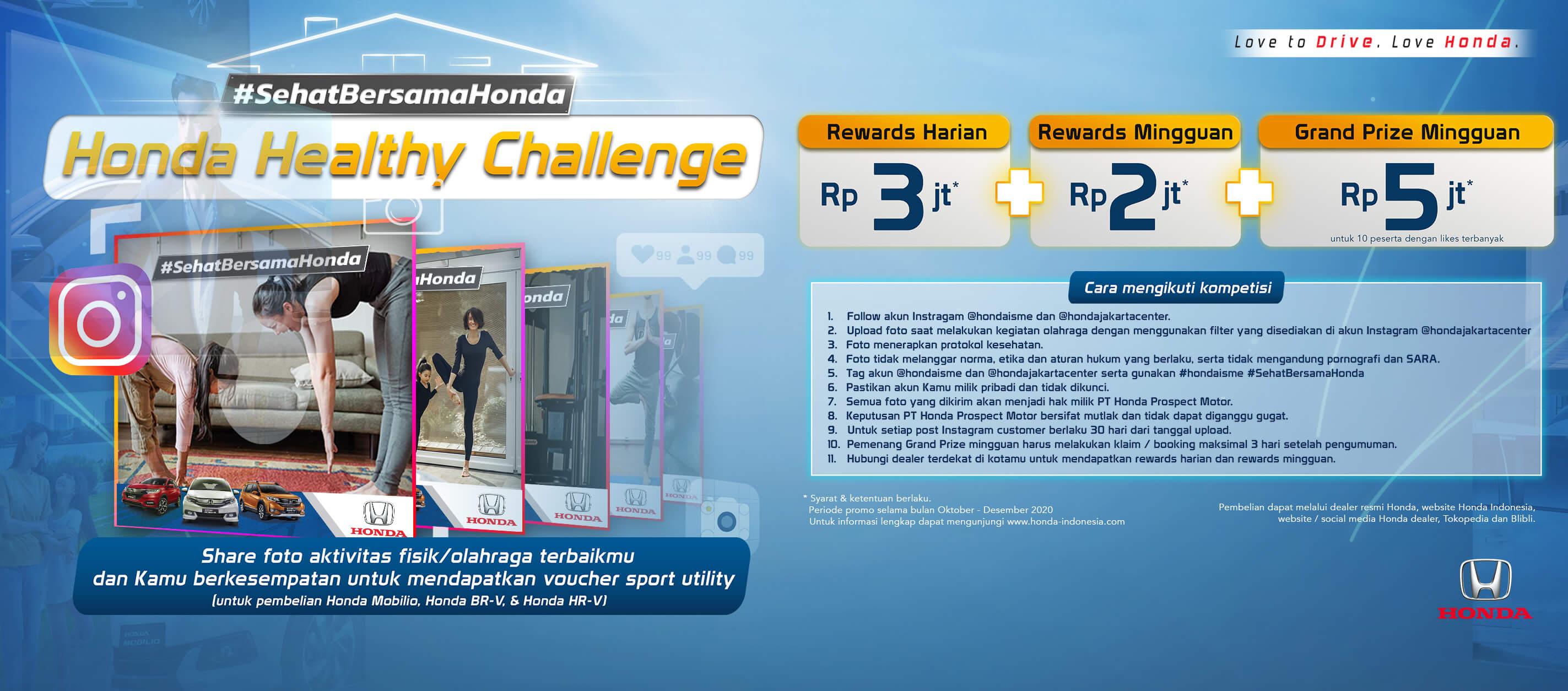 Honda Healtyh Challenge